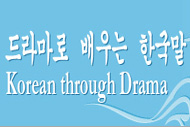 Korean Through Drama