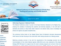 nationalconference_2010.jpg
