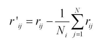 Malaria_Equation.png